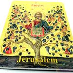 3d Photo Orthodox Magnet Christian Jesus Tree Of Life Mag115 - Zuluf