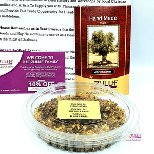Myrrh Aromatic Resin Jerusalem Incense of The Holy Land - 50 Grams or 1.7 oz With Zuluf Certificate HLG203