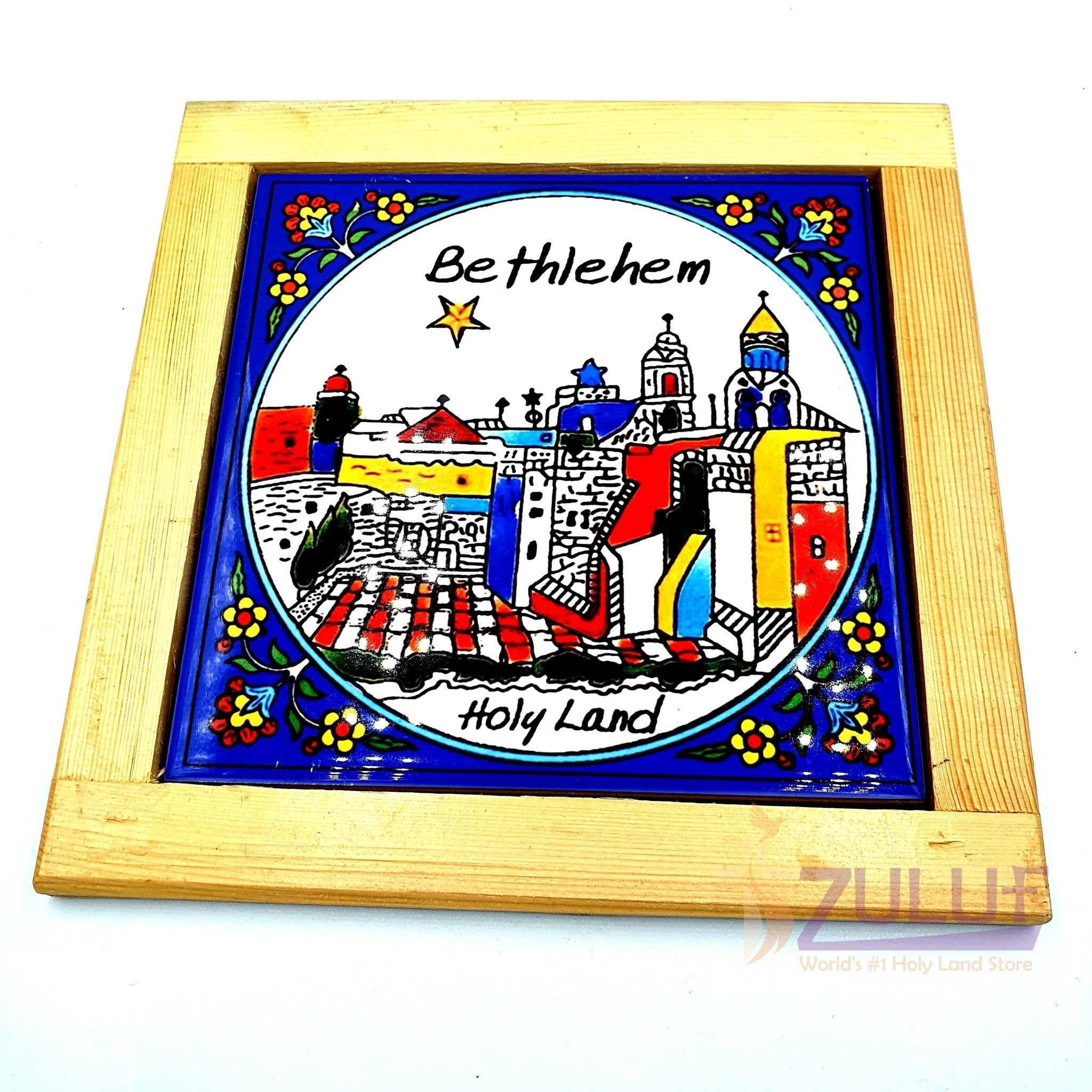 "Armenian Ceramic Coaster - Tabgha - Miracle of Loaves and Fish 19cm / 7.6 "" - CER008 - Zuluf"