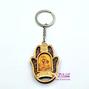 Bethlehem Engraved Christian Laser Art Hand Carved Key Chain - Zuluf KC222 - Zuluf