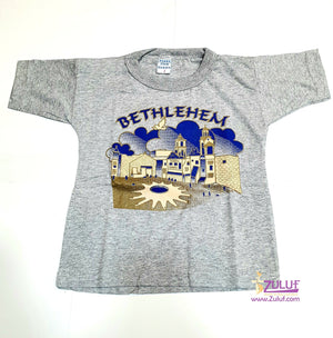 Bethlehem Nativity church kids T.shirt TSH005 - Zuluf