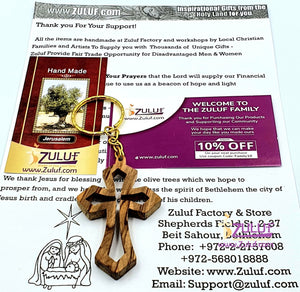 Bethlehem olive wood hand made cross keychain KC209 - Zuluf