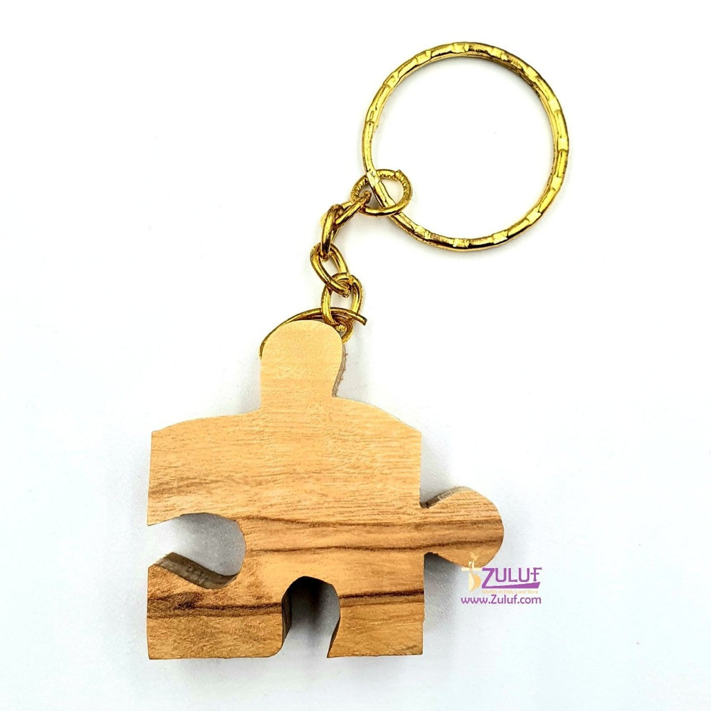 Bethlehem olive wood hand made puzzle Keychain KC219 - Zuluf