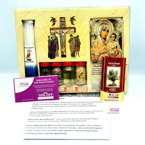 Blessed candles catholic Holy Land Set 7in1 Olive Wood Cross Set with 3 Bottles - Oil, Jordan Water & Holy Earth and Icon and Zuluf Certificate - HLG213 - Zuluf
