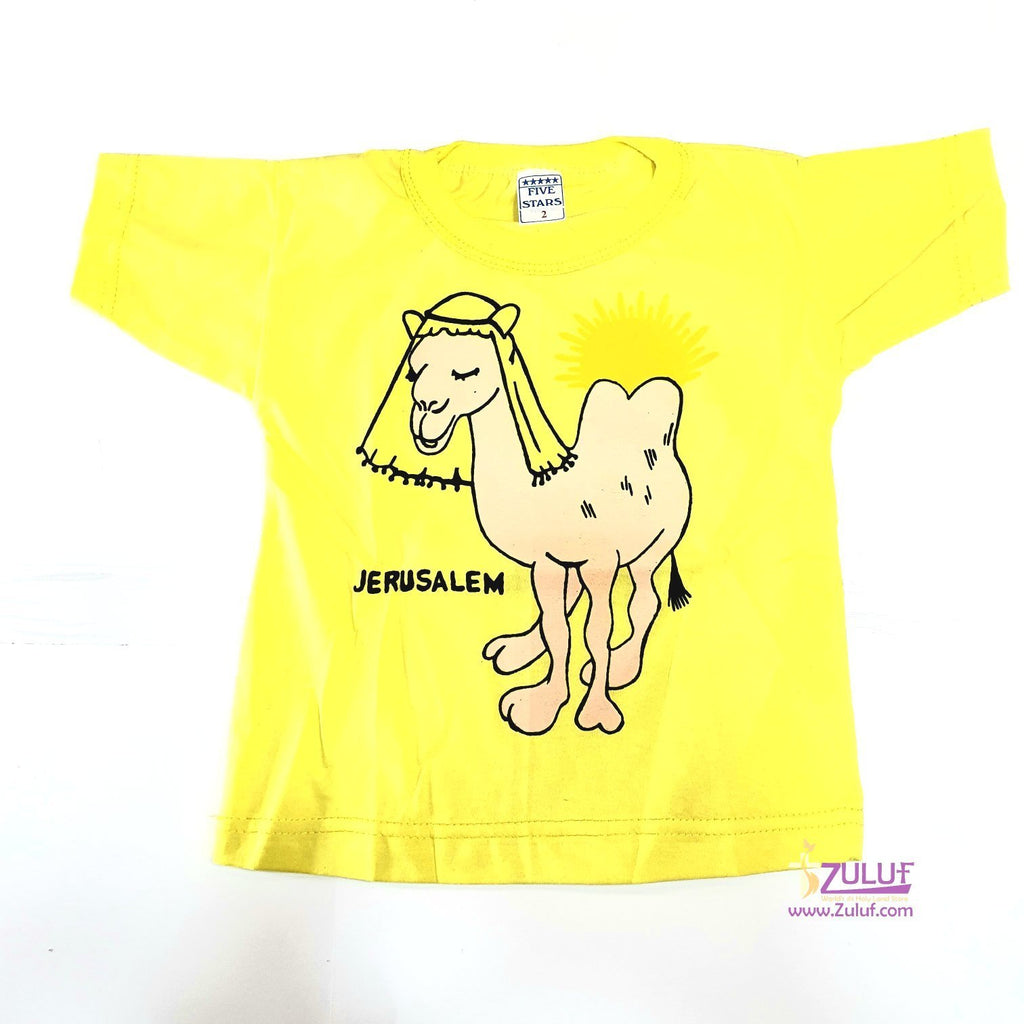 Camel of Jerusalem kids T.shirt TSH004 - Zuluf
