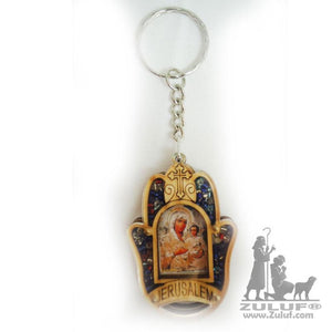 Christian Craft From The Holy Lands Mary And Baby Jesus Key Chain Zuluf® 5.7X4CM/2.2X1.57in - KC022 - Zuluf
