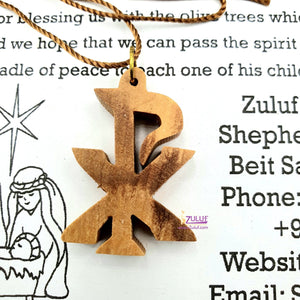 Constantine Chi Rho Cross Olive Wood Necklace Pendant Hand Carved In Bethlehem (OW-PEN-044) - Zuluf