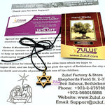 David Star Jewish Pendant by Zuluf Factory - PEN098 - Zuluf