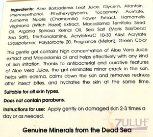Dead Sea Aloe Vera Gel with Minerals and Macadamia Oil DS019 - Zuluf