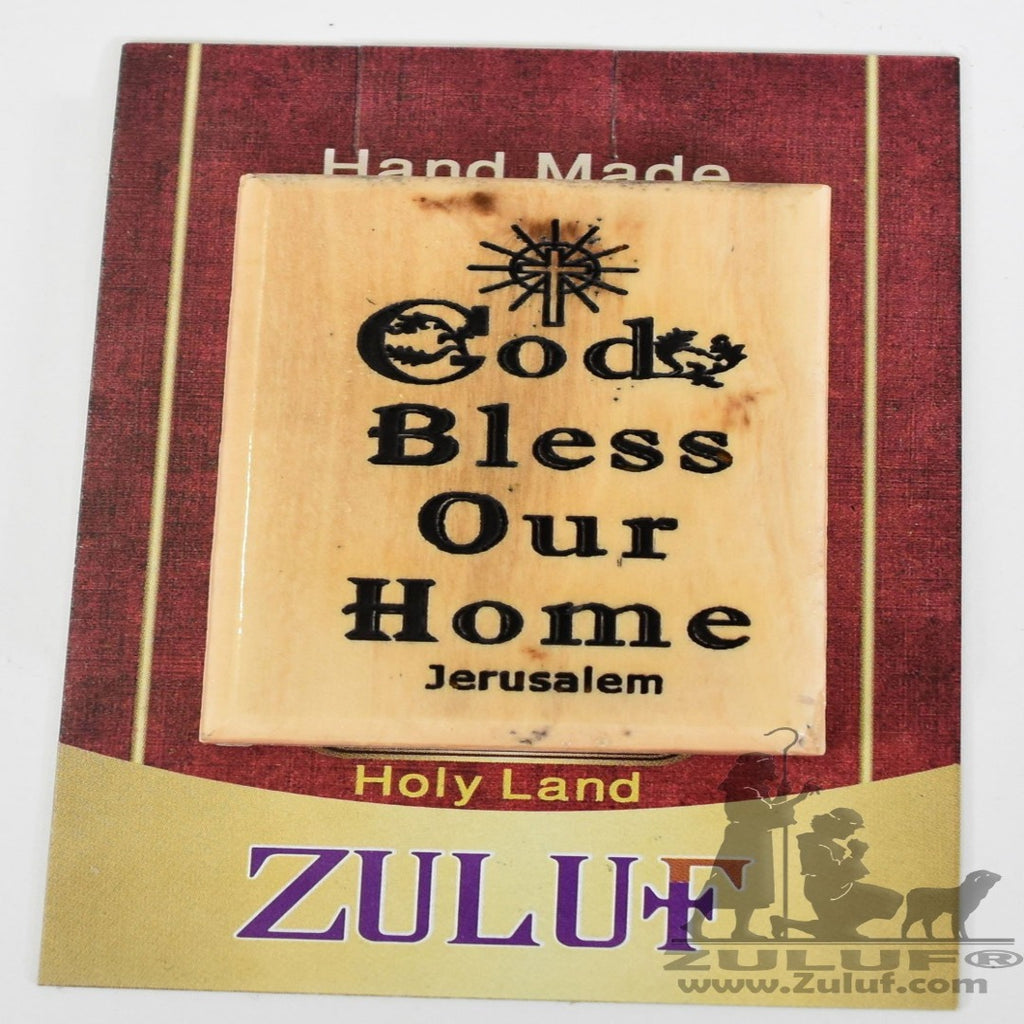 God Bless our Home Jerusalem Olive Wood Magnet - Zuluf Olive Wood Factory - MAG026 - Zuluf