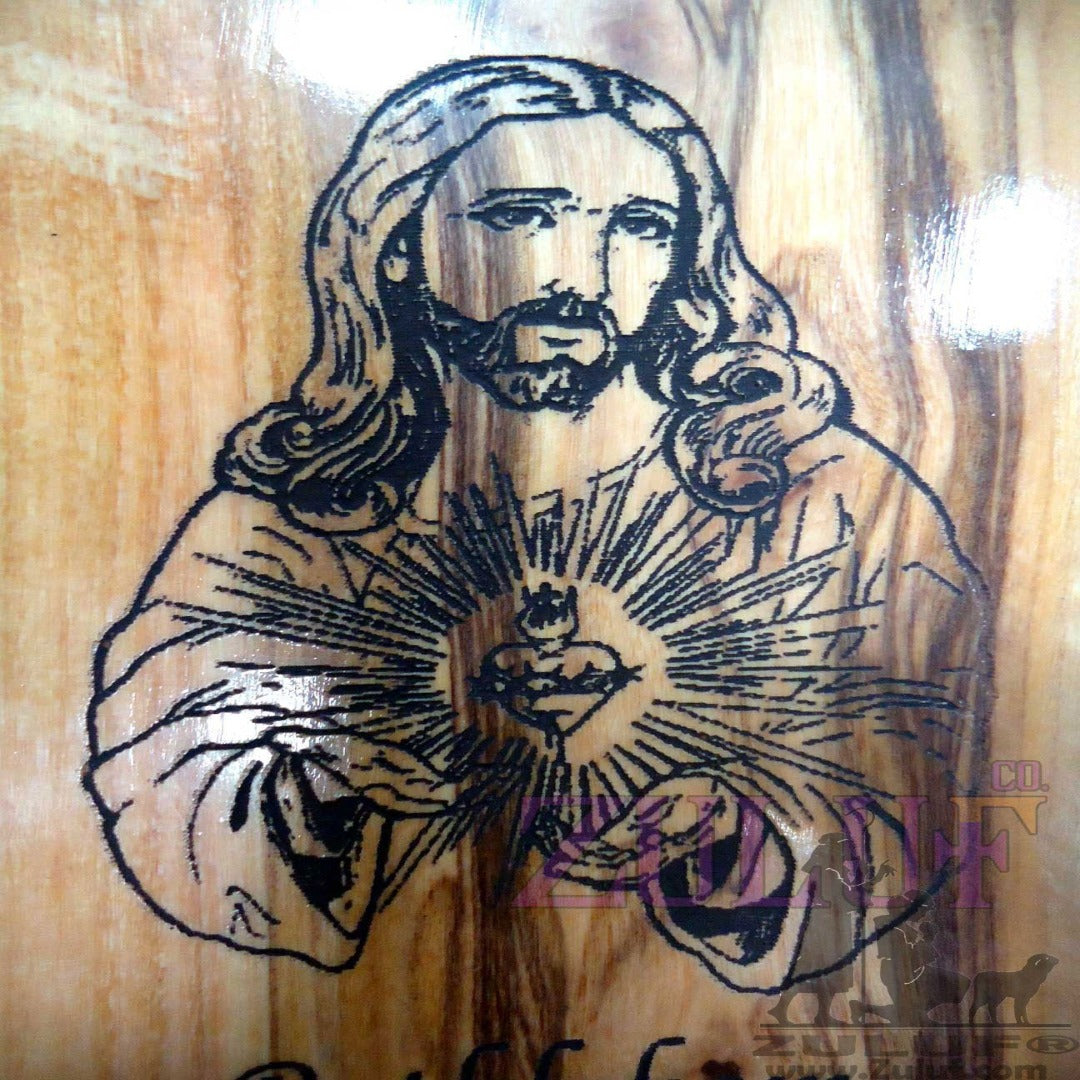 Heart of Jesus Olive Wood Magnet Laser Carved Icon Sacred Heart Jesus Gift - MAG012 - Zuluf