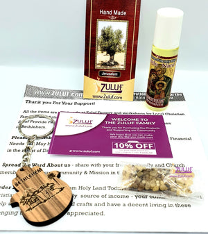 Holy Land Gift Set Anointing Oil With Jerusalem Cross Key Chain & Frankincense with Zuluf Certificate - Zuluf