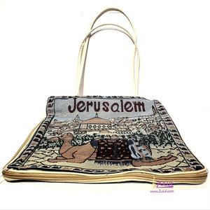 Holy land Hand bag Gift HLG012 - Zuluf