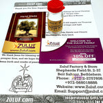 Holy land Holy water from jordan river PER026 - Zuluf