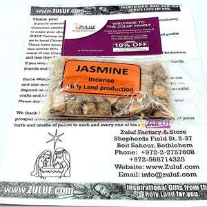 Holy land incense bethlehem HLG202 - Zuluf