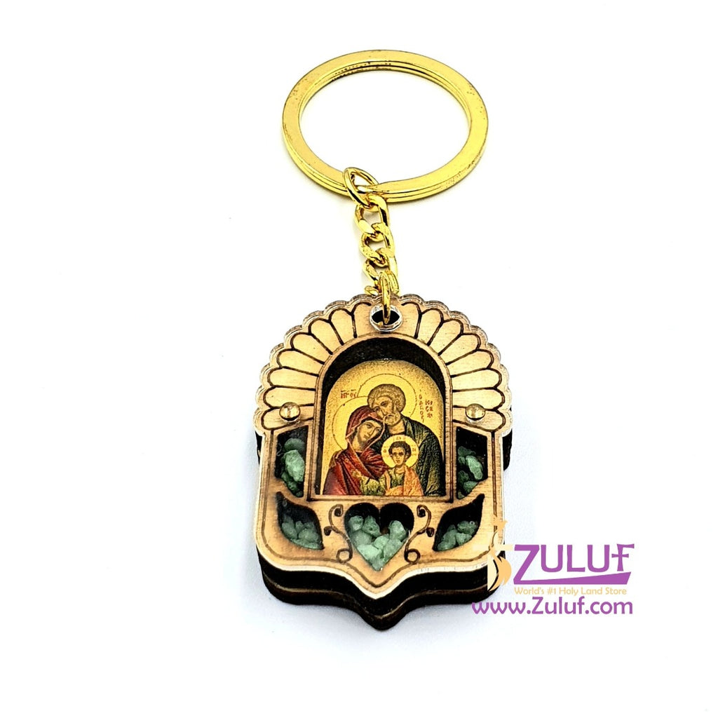 Holy land Laser Art Hand Carved Key Chain KC221 - Zuluf