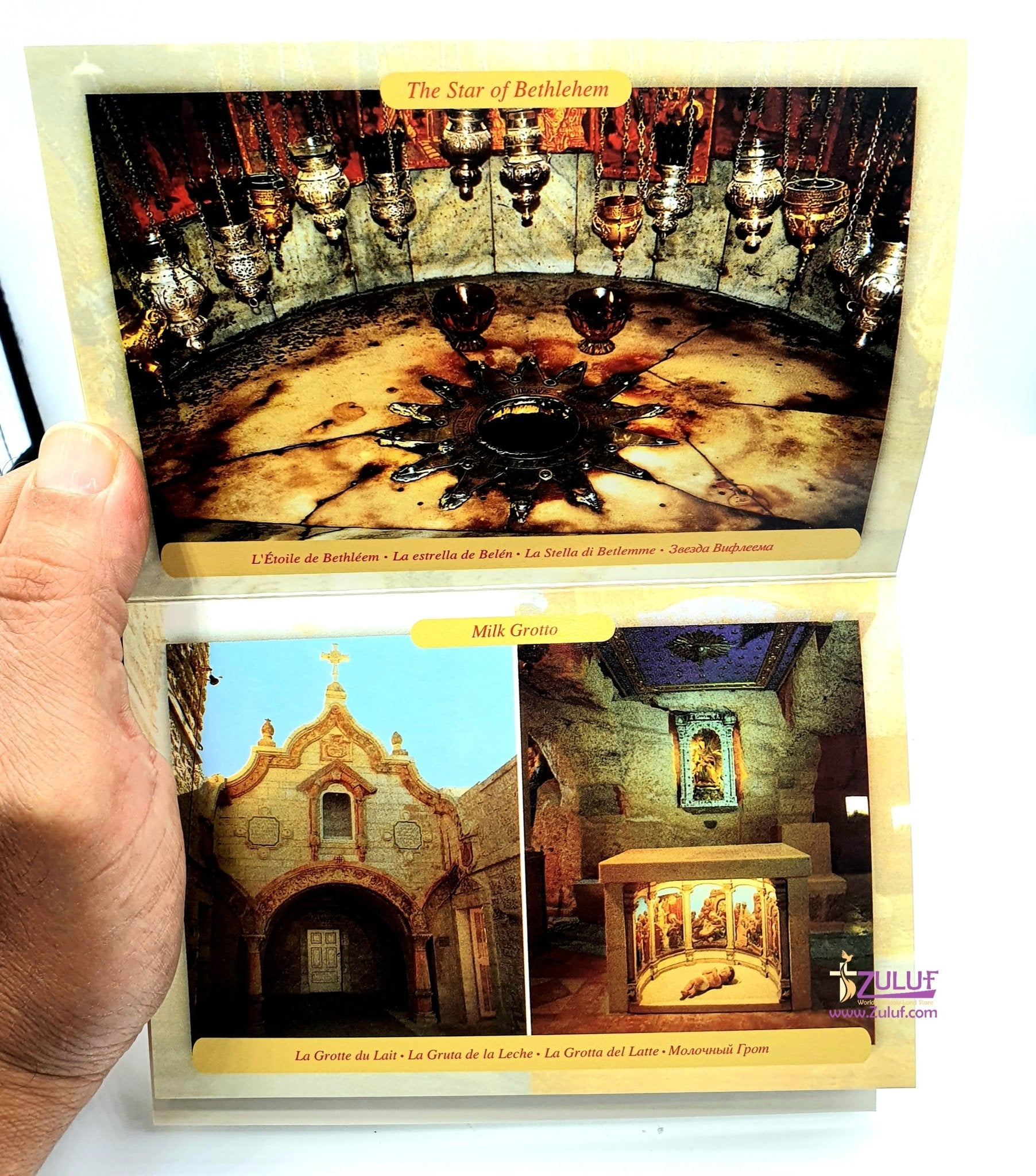 Holy Land Pictures & Sites in Bethlehem - 10 PostCards in 1 HLG212 - with Zuluf Certificate - Zuluf