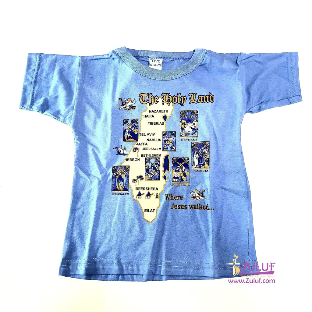Holy land sites kids T.shirt TSH002 - Zuluf
