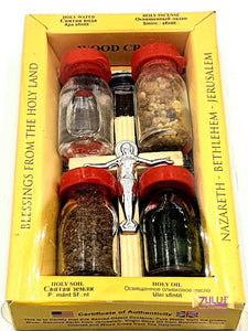 Holy Land Zuluf Set of 5 in 1 Olive Wood Cross Set with 4 Bottles -Holy Oil, Jordan River Water, Holy Earth & Holy Frankincense Gift Pack - HLG005 - Zuluf