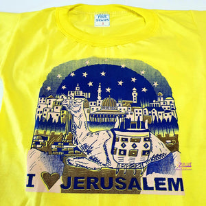 I love Jerusalem kids T.shirt TSH003 - Zuluf