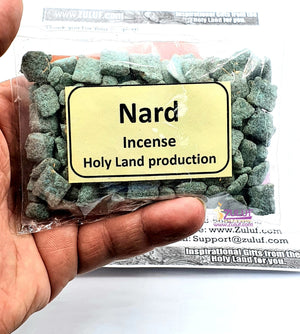 Incense Jasmin Frankincense from The Holy Land - 40 Grams or 1.4 oz With Zuluf Certificate HLG202 - Zuluf