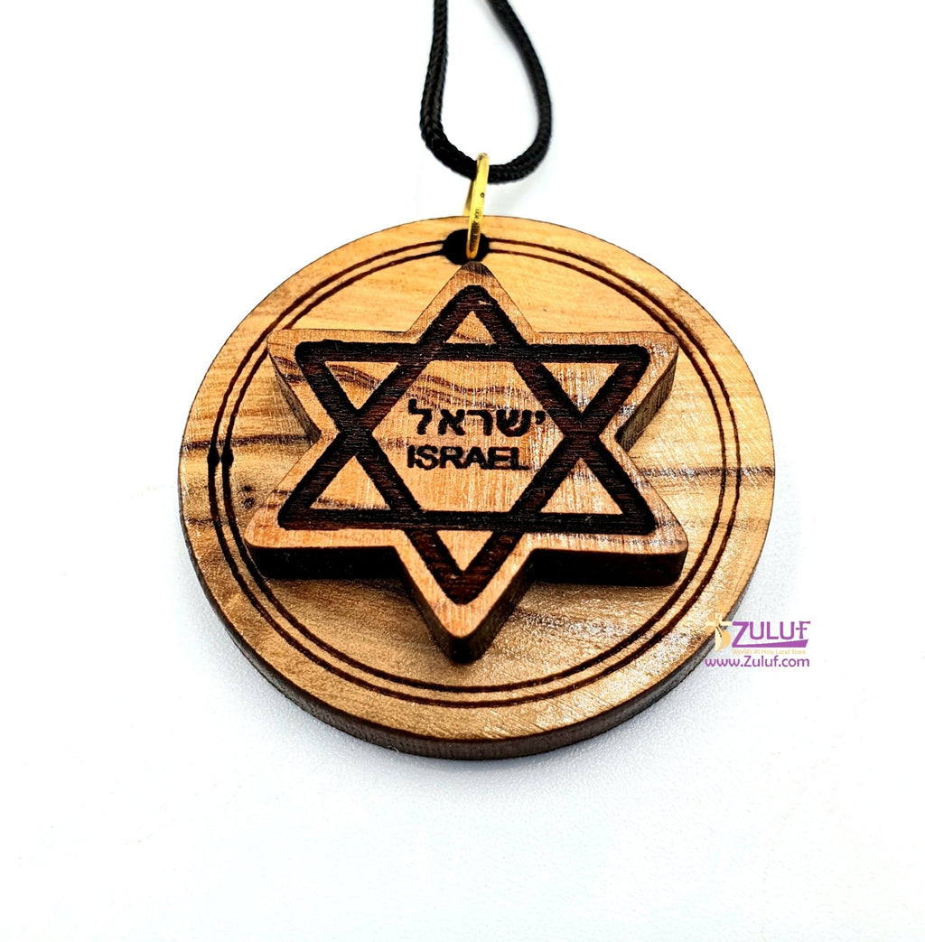 Israel David Star Jewish Pendant Olive Wood Hand Made - PEN137 - Zuluf