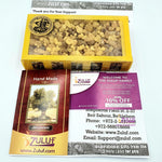 Jasmin Incense from The Holy Land - 100 Grams (3.5 Ounces) Resin Incense Aromatic Jerusalem Frankincense - Zuluf