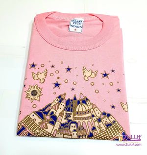 Jerusalem of Peace kids T.Shirt TSH007 - Zuluf