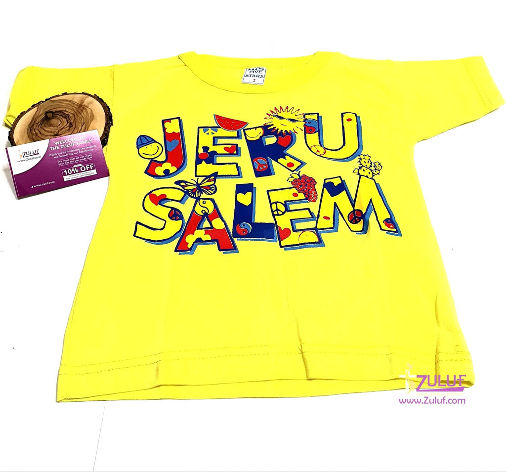 Jerusalem summer kids T.Shirt TSH008 - Zuluf