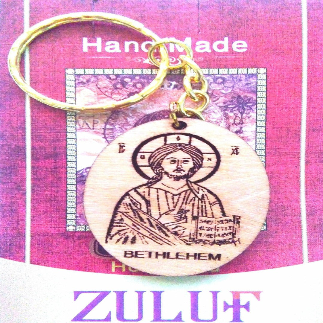 Jesus Icon engraved Wood Laser Art Hand Carved Key Chain - Zuluf KC098 - Zuluf