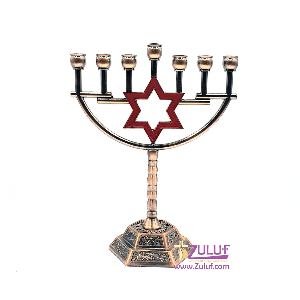 Jewish candlestick with david star JUD004 - Zuluf