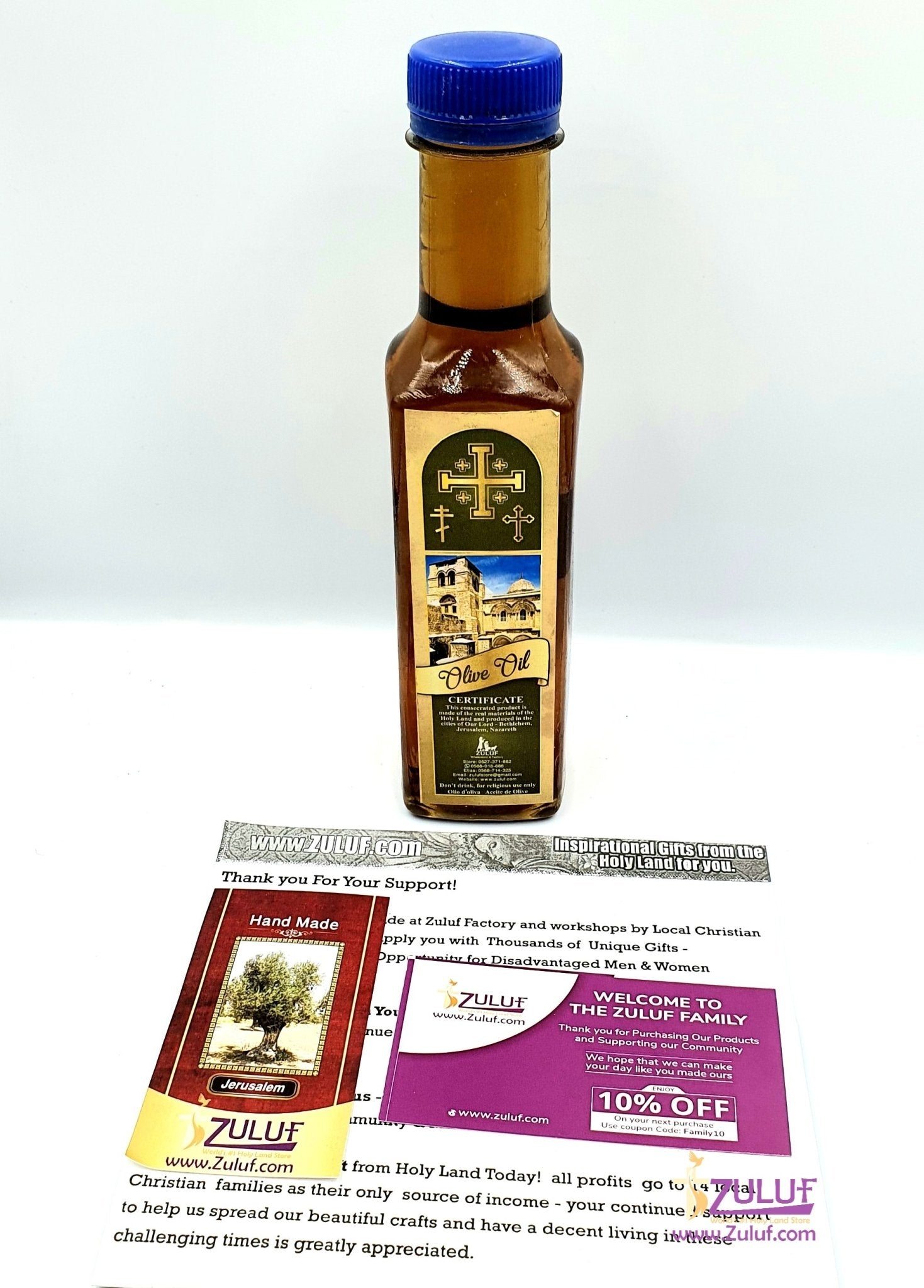 Large Holy Oil from Mount of Olives - Made in Bethlehem - HLG236 - Zuluf