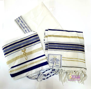 Messianic hand pray bag from holy land MES001 - Zuluf