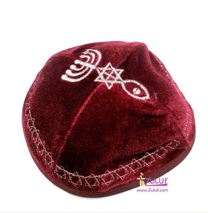 Messianic hat Velvet holy land MES002 - Zuluf