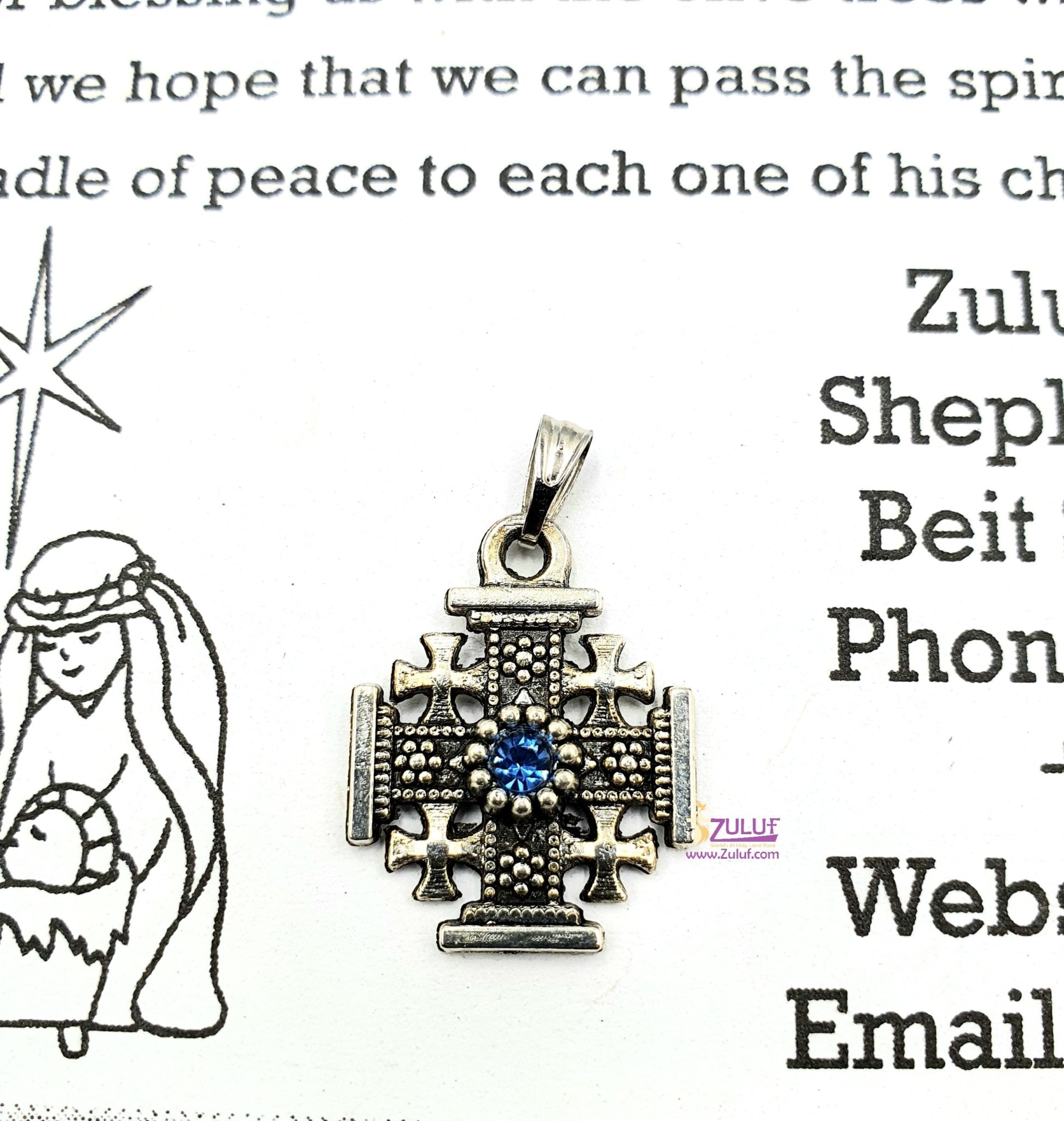 Metal Jerusalem Cross Pendant by Zuluf PEN198 - Zuluf