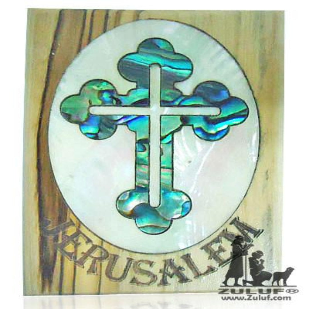 Mother of Pearl Inlaid Olive Wood Magnet Jerusalem Cross Souvenir - Zuluf Store - MAG055 - Zuluf