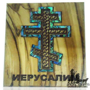 Mother of Pearl Inlaid Russian Cross Orthodox Olive Wood Magnet - Zuluf Store - MAG051 - Zuluf