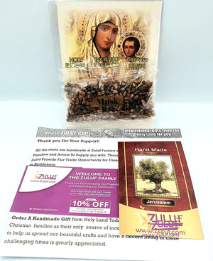 Natural Biblical Incense Blend - Made in Israel Resin Incense Aromatic Jerusalem Holy Land Frankincense 130 Grams or 4.5 OZ HLG227 - Zuluf