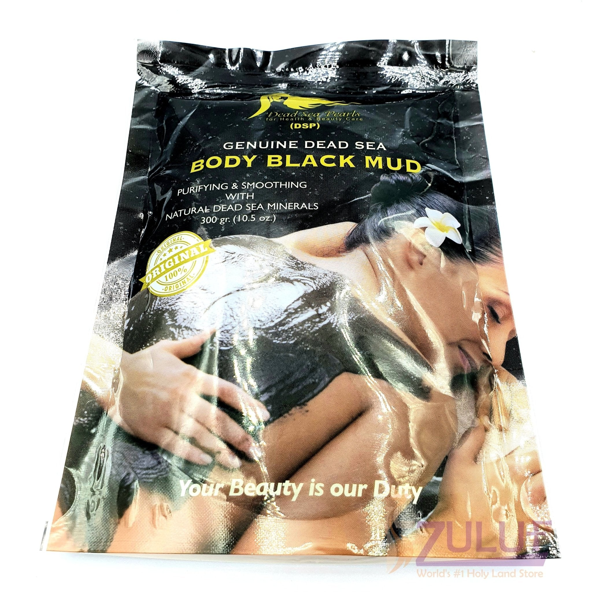 Natural Dead Sea Mud Body Mask DS008 - Zuluf