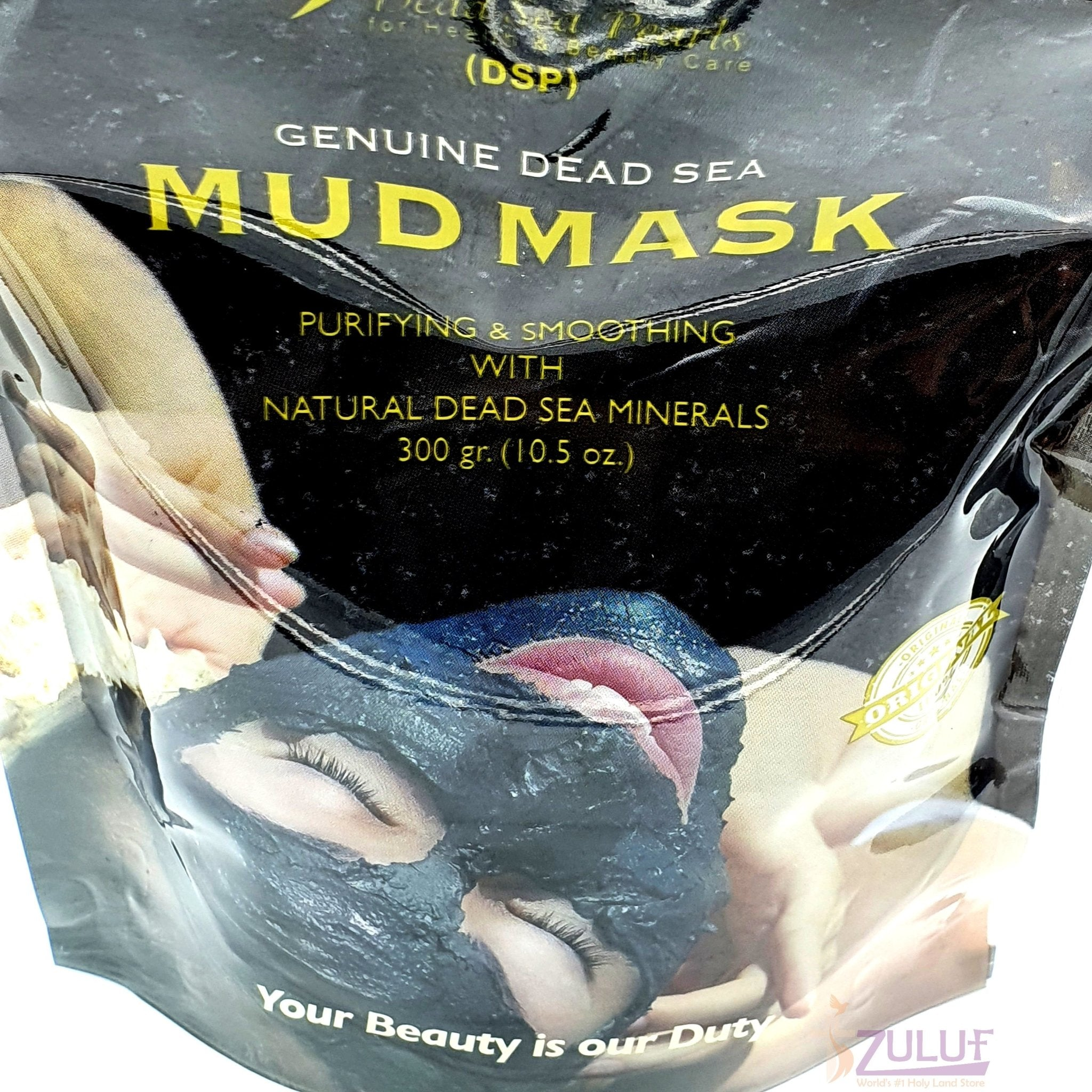 Natural Dead Sea Mud Face Mask DS001 - Zuluf