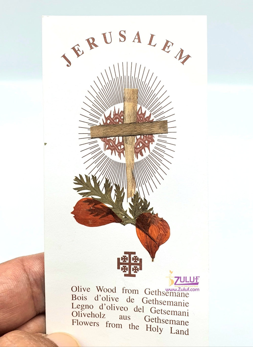Olive Wood From Gethsemane Card Gift 12X6CM/4.7X2.3in Zuluf® (HLG232) - Zuluf