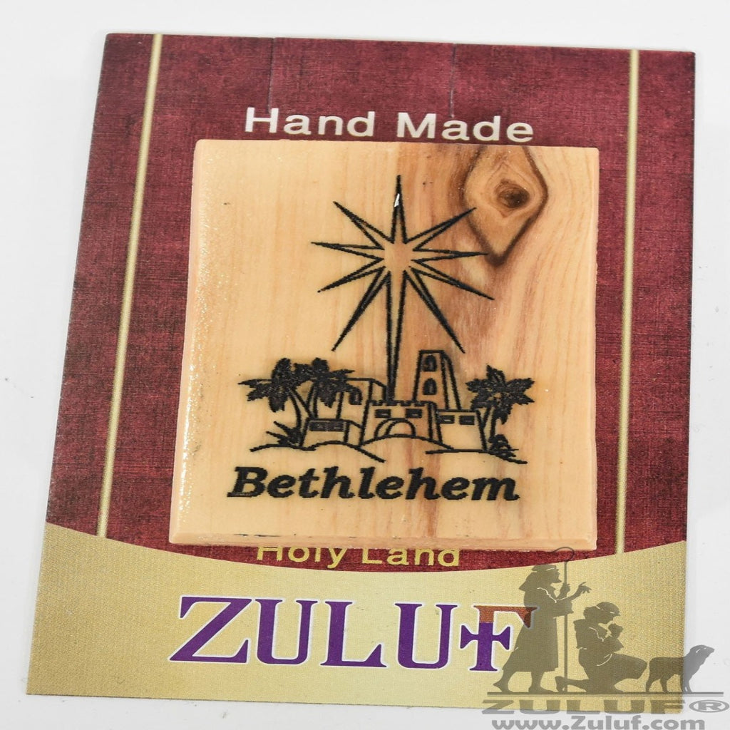 Olive Wood Magnet - Bethlehem City Holy Land Zuluf Olive Wood Factory - MAG022 - Zuluf