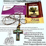 Olive Wood Mother of Pearl Cross Pendant by Zuluf PEN184 - Zuluf