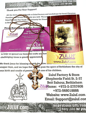 Olive Wood Mother of Pearl Russian Cross Pendant PEN178 by Zuluf - Zuluf