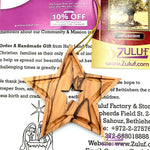 Olive Wood Star Christmas Ornament - Fair Trade & Handmade - Zuluf ORN026 - Zuluf
