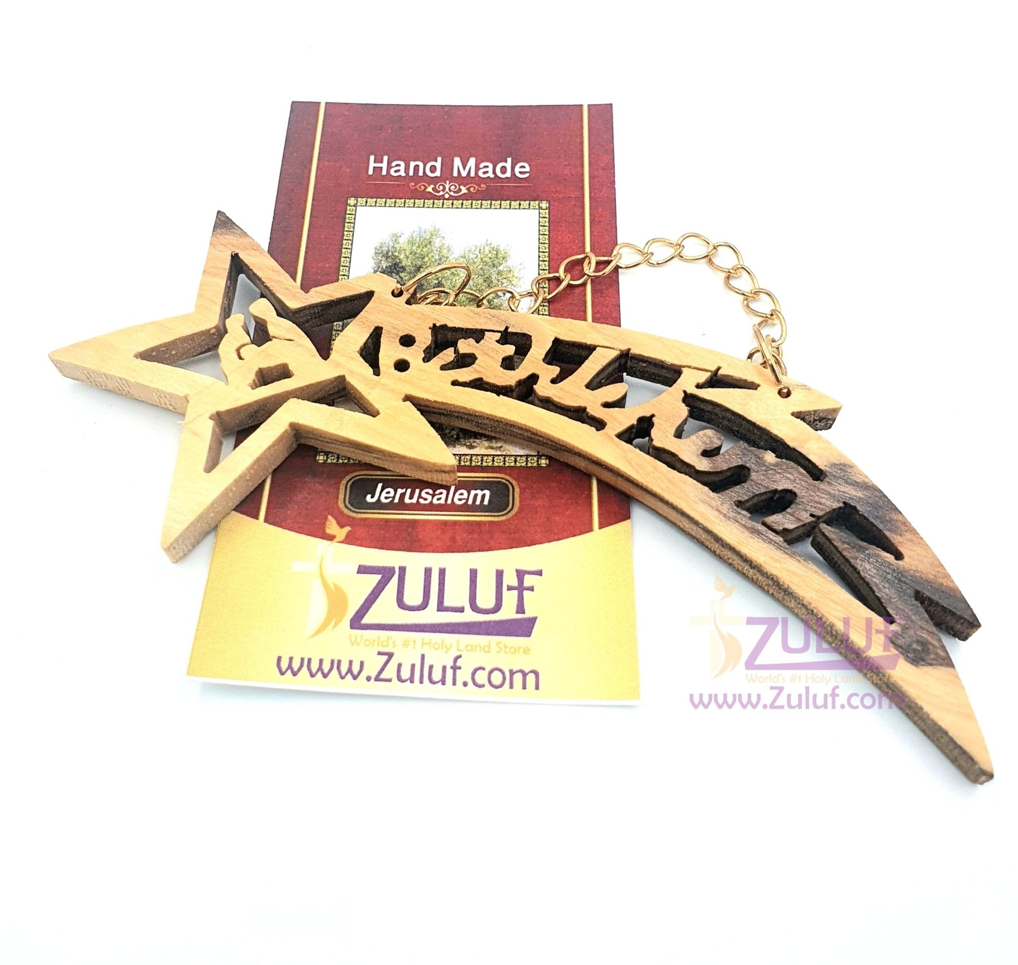 Olive Wood Star Hanging Ornament Bethlehem star with Holy Family - Zuluf ORN035 - Zuluf