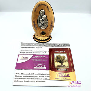"Olive Wood Table Top Home Décor God Bless our Home Holy Family with Frankincse Blessing - 10.8cm / 4.2"" with Zuluf Certificate HLG209 - Zuluf"