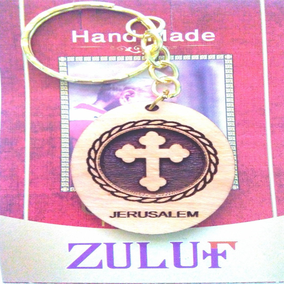 Orhtodox Cross Holy Land Gift Laser Art Hand Carved Key Chain - Zuluf KC093 - Zuluf