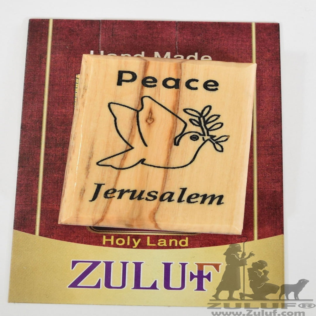 Peace Jerusalem Handicraft Laser Engraved Olive Wood Magnet - Zuluf Olive Wood Factory - MAG047 - Zuluf