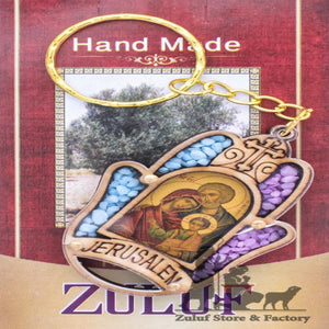 "Religious Wooden Key Chain The Holy Family Icon By Zuluf - 5.7*4CM/2.2*1.5"" (KC113) - Zuluf"